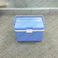 赛冷28升采样取样冷藏箱医药 血液运输箱 海鲜冷藏箱