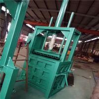 单缸金属液压打包机 服装立式液压打包机 大量供应立式打包机