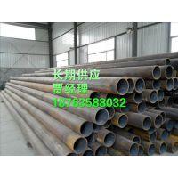 Q345C无缝管Q345D无缝钢管,Q345E无缝钢管