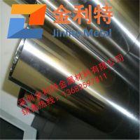 宝钢优质SUS301弹簧不锈钢带超硬拉伸不锈钢带