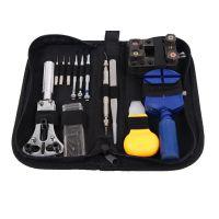 手表维修工具套装工具包 13套多功能家用修表工具