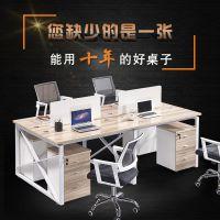 办公桌4人位简约现代办公家具厂家直销组合桌电脑桌职员办公桌椅
