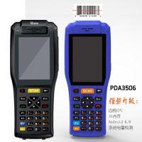 QS-3506 安卓手持终端 四核处理器内置带打印一体机 PDA移动支付终端