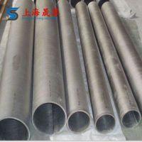 批发原装进口TA7/Ti-5Al-2.5Sn钛合金管 钛棒 钛丝 钛带 特殊规格可定做