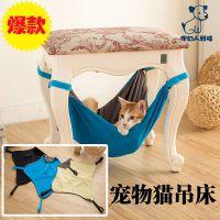 热销爆款宠物猫咪吊床  多功能双面用猫挂床 防水猫床毯子宠物窝