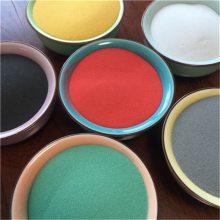 河北厂家供应32色烧结彩色玻璃微珠 200目水性彩砂美缝剂专用玻璃微珠 彩色玻璃微珠价格
