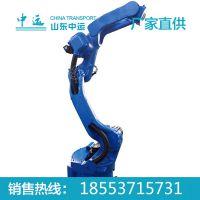 中运搬运机器人厂家直销,集装机工业用机器人,