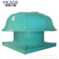郢凯 DWT 轴流式 玻璃钢 防腐防爆 屋顶风机 负压风机 厂家 直销