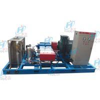 炼油厂换热器冷凝器高压清洗机 炼油厂热交换器多把枪换热器清洗机 宏兴牌
