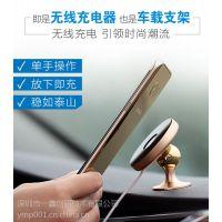 手机快充 车载家用无线充电器 无线充电支架 QI车载无线充电器