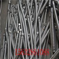 热卖不锈钢波纹管304不锈钢金属软管耐高温高压蒸汽钢丝编织软管