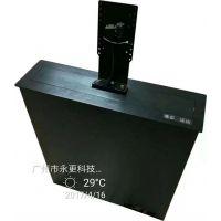 永更/ yogen -L19-22A常规液晶屏升降器无纸化终端机升降机机箱590X160X5mm
