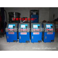 浙江台彰厂家供应45kg运水式超高温模温机、发泡模温机 塑胶模温机