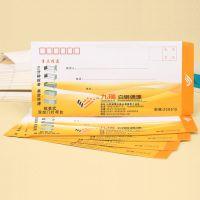 信封定制牛皮纸7号白色双胶纸彩色信封订做求必印定做增值税信封印刷LOGO
