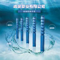 潜水泵机器工作原理大流量高扬程水泵选型及报价