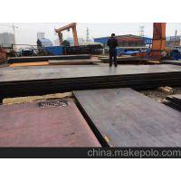 35CrMoV钢板厂家价格