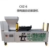 新款长喜牌CXZ-6数控自动装袋机可装平菇等其它菌类