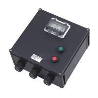 上海飞策防爆SFQC系列防水防尘防腐电磁起动器