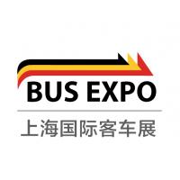 BUS EXPO 2017上海国际客车展