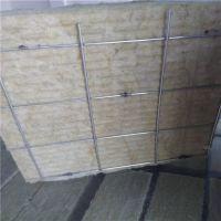 矿岩棉板价格 大口径储罐保温材料