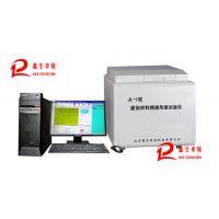 北京卓锐JCRZ-1型建筑材料及建筑制品燃烧热值测定仪符合GB/T14402-2007