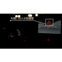 汽车辅助驾驶夜视系统 车载远红外热成像夜视仪