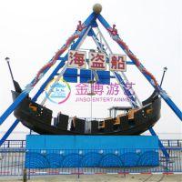 金博大型游乐设备海盗船