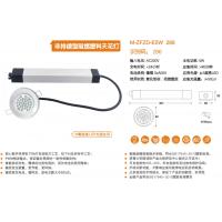 敏华非持续型29颗LED超亮灯珠铝材天花灯N-ZLZD-E5W286