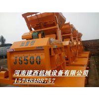 JS750郑州搅拌机生产厂家