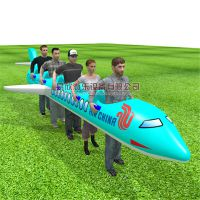 趣味运动会道具充气飞机体能训练户外拓展器材农庄宣传活动道具