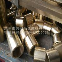 专业定制铝青铜套管qal10-5-5无缝铝青铜管