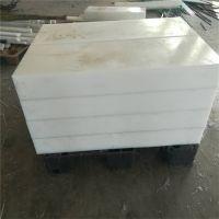 减震抗压起重机机械垫板 工程机械泵车垫块/板 防潮仓库耐磨滑块