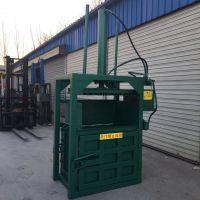南通废纸打包机 多功能废料打包机 启航小型废纸液压打块机