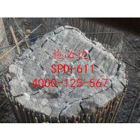 大连岩石无声破裂剂SPD-611型6小时开裂