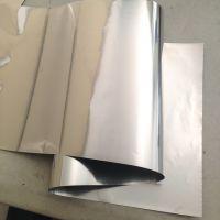 供应膨胀合金箔4J29 铁镍钴合金 玻封合金 瓷封合金