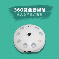 永吉星人体热能感应摄像头 红外智能高清夜视 360度摄像头