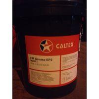 16公斤-加德士食品级黄油1号、FM Grease EP 1 食品级润滑脂
