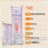 韩国白砂糖代理商_原装进口TS幼砂糖批发价