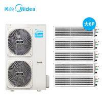 美的中央空调家用户式多联机风管机