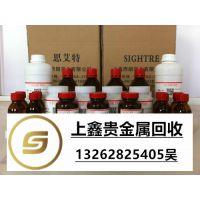 http://himg.china.cn/1/4_376_235986_500_373.jpg