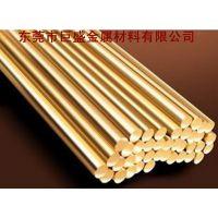 出售φ30.0mm黄铜圆棒材,高性能材质,尺寸精准