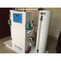 小型医院污水处理设备宠物诊所口腔牙科医疗废水二氧化氯发生器