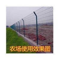 双边丝护栏网铁丝网防护网隔离网围栏圈地公路学校厂房鱼塘围墙网