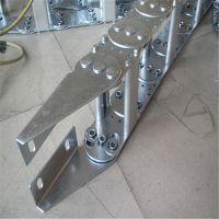 【质保】 机床框架式钢制拖链 河北易格斯专业定做