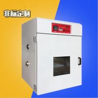 电子航空高温烘箱东莞工业烤箱 油墨印刷干燥设备佳兴成厂家非标定制