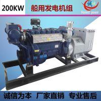 大型船用200KW 柴油发电机组 带海水泵 带海淡水交换器 加工定制