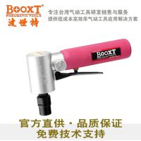 BOOXT波世特BX-30DM小型打磨机90度直角砂轮抛光机弯头气动刻磨机