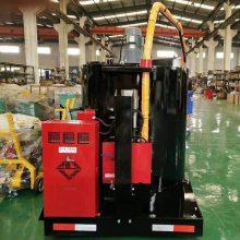 山东路面机械厂家供应灌缝机LS-350 是灌缝技术的核心设备
