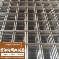 长期 批发钢筋网片工地用网桥梁用网现货可定制