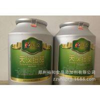 河南郑州哪里有卖纽甜的 纽甜厂家批发价格多少